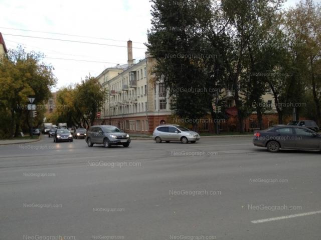 Address(es) on photo: Cheluskintsev street, 64А, Yekaterinburg