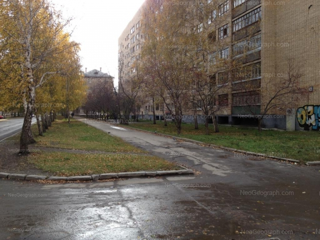 Address(es) on photo: Kuibisheva street, 108, 110, Yekaterinburg