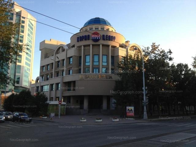 Адрес(а) на фотографии: улица Хохрякова, 6, 10, Екатеринбург