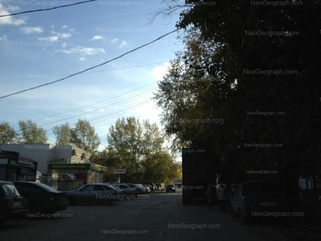 Address(es) on photo: Varshavskya street, 26, Yekaterinburg