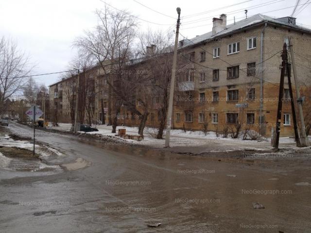 Адрес(а) на фотографии: Кишинёвская улица, 54, 56, Екатеринбург