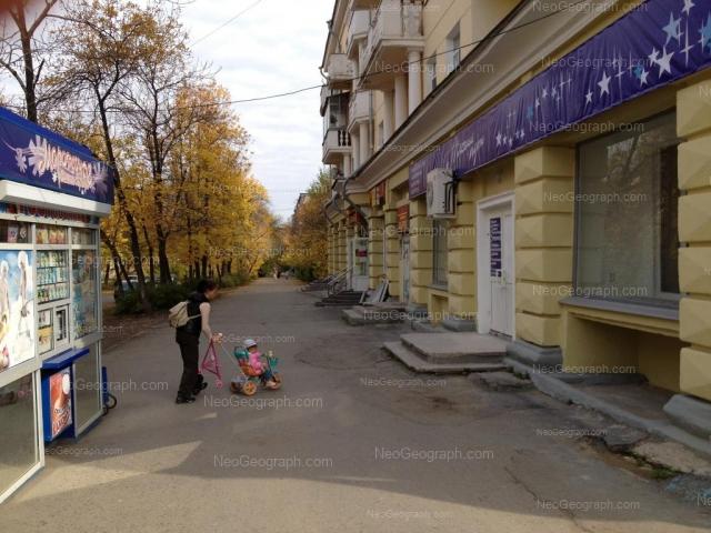 Адрес(а) на фотографии: улица Красных Партизан, 5, Екатеринбург