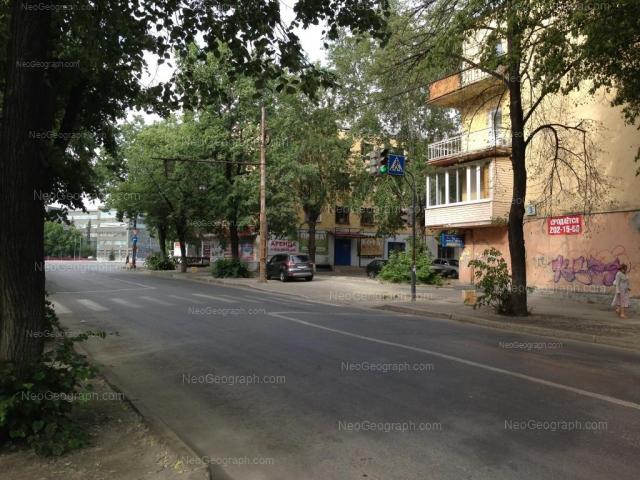Адрес(а) на фотографии: улица Ильича, 1, 3, Екатеринбург