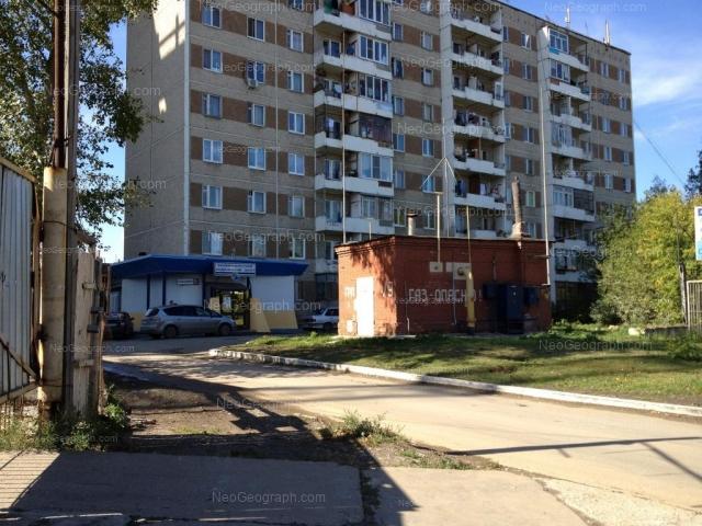 Address(es) on photo: Starikh Bolshevikov street, 5, Yekaterinburg