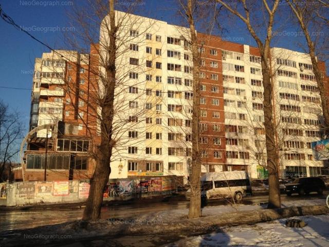 Адрес(а) на фотографии: Уральская улица, 1, Екатеринбург