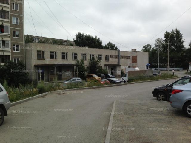 Адрес(а) на фотографии: Таганская улица, 51, Екатеринбург