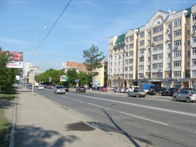Адрес(а) на фотографии: улица Фурманова, 48, 52, Екатеринбург