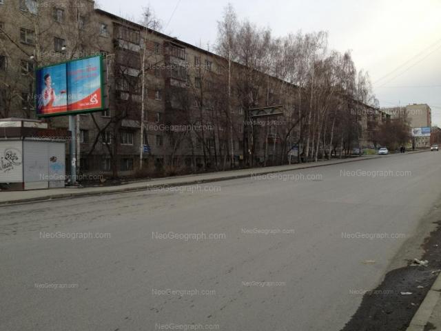 Адрес(а) на фотографии: улица Куйбышева, 103, 107, 109, Екатеринбург