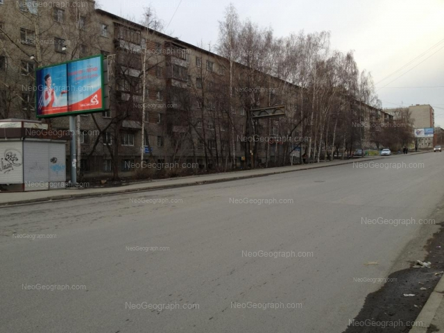 Address(es) on photo: Kuibisheva street, 103, 107, 109, Yekaterinburg