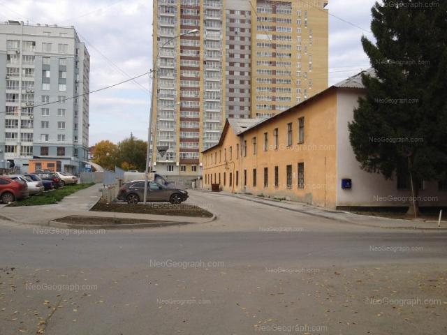 Адрес(а) на фотографии: улица Циолковского, 66, Екатеринбург