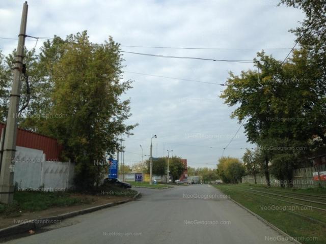 Address(es) on photo: Kislorodnaya street, 7к, 8, Yekaterinburg