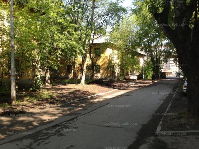 Адрес(а) на фотографии: улица Вилонова, 10, Екатеринбург