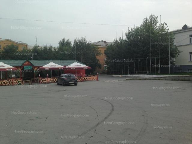 Адрес(а) на фотографии: улица Баумана, 29, Екатеринбург