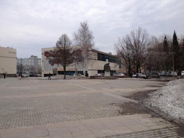 Адрес(а) на фотографии: Комвузовская улица, 9, 11, Екатеринбург