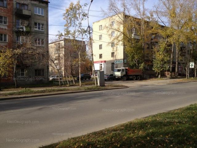 Адрес(а) на фотографии: улица 40 лет ВЛКСМ, 14, 14А, 16, Екатеринбург
