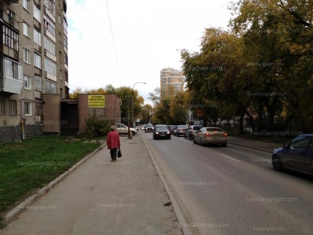 Address(es) on photo: Grazhdanskaya street, 2, 7, Yekaterinburg