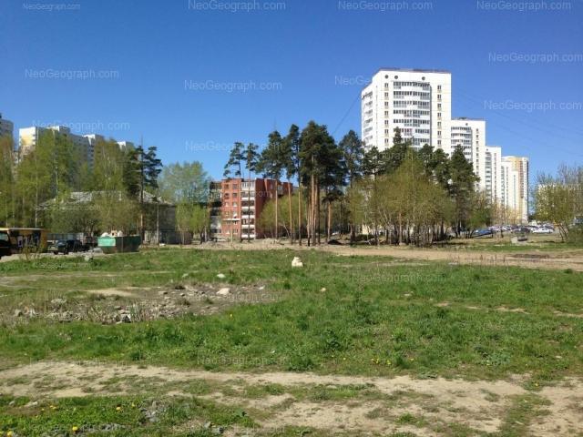 Адрес(а) на фотографии: Кишинёвская улица, 37, 60, Екатеринбург