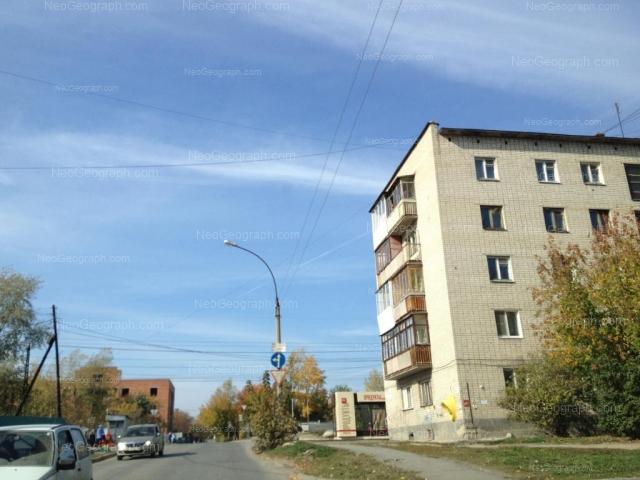 Адрес(а) на фотографии: Новосибирская улица, 109, Екатеринбург