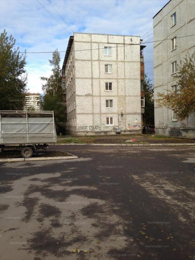 Адрес(а) на фотографии: улица Металлургов, 42, Екатеринбург