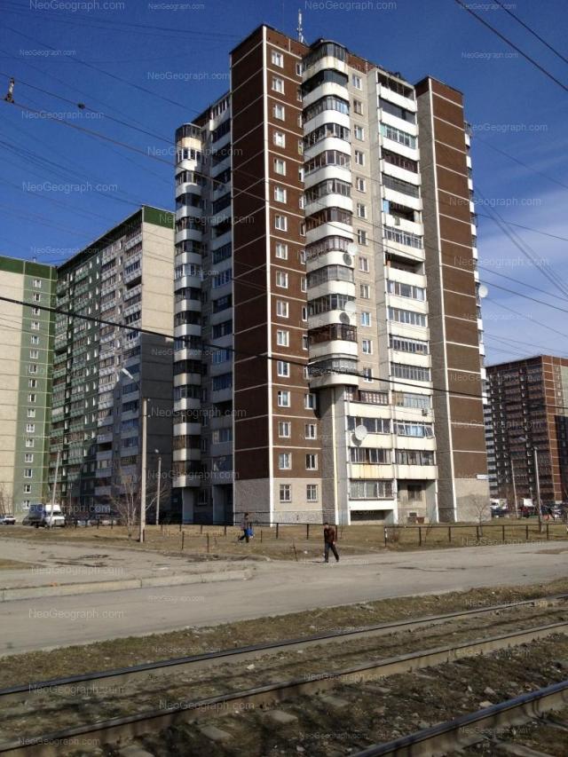Адрес(а) на фотографии: проспект Седова, 17/1, 17/2, Екатеринбург
