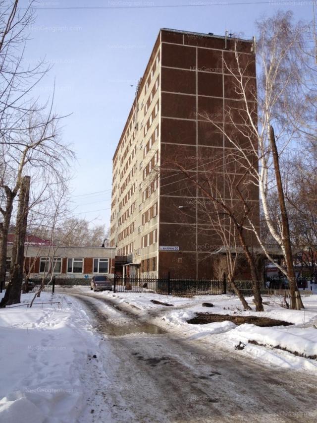Адрес(а) на фотографии: Восточная улица, 20, Екатеринбург