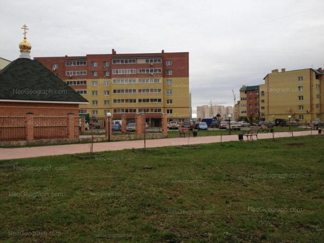 Адрес(а) на фотографии: Кольцевая улица, 29, Екатеринбург