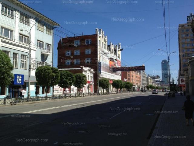 Адрес(а) на фотографии: улица Малышева, 27, 29, 29а, 31, 51, Екатеринбург