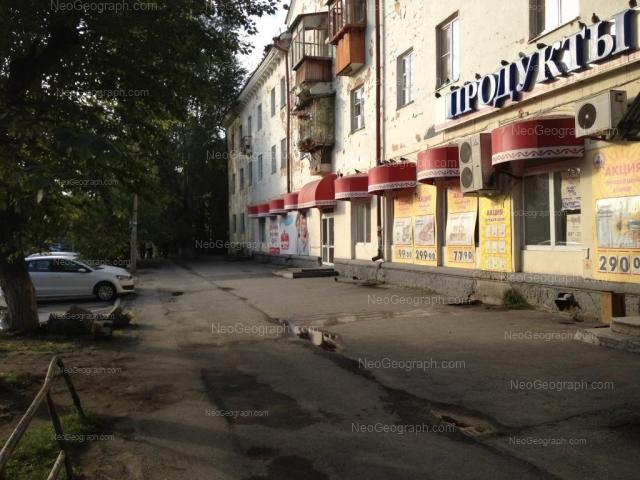 Address(es) on photo: Studencheskaya street, 6, 8, Yekaterinburg