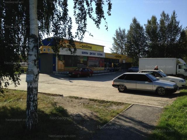 Адрес(а) на фотографии: Селькоровская улица, 1, Екатеринбург