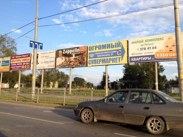 Адрес(а) на фотографии: улица Белинского, 250, Екатеринбург
