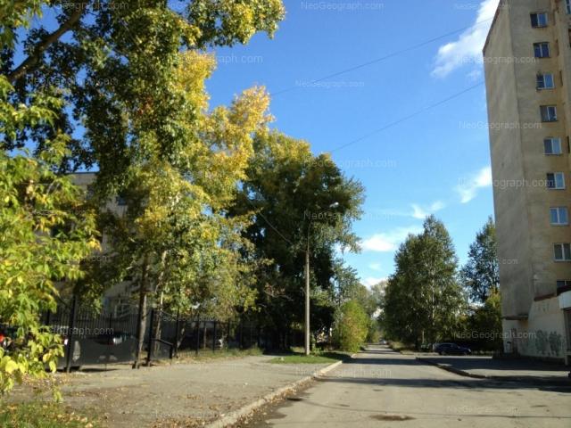 Address(es) on photo: Kashirskaya street, 73, 75, Yekaterinburg