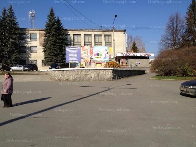 Address(es) on photo: Uglovoy lane, 4, Yekaterinburg