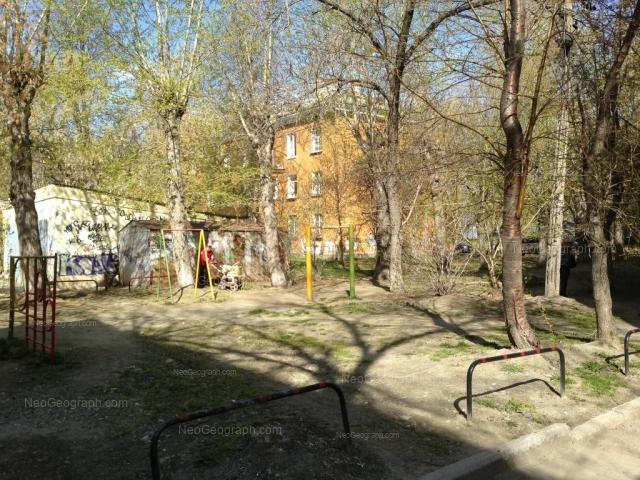 Address(es) on photo: Bazhova street, 87, Yekaterinburg
