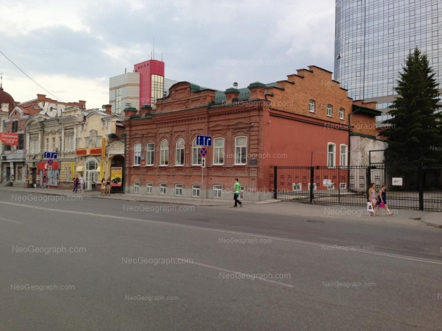 Historical building - the Bukhonin House and Lavka on the 8 Marta Street, Yekaterinburg, Russia - Neogeograph
