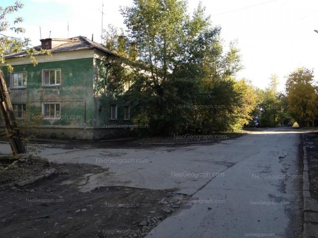 Адрес(а) на фотографии: Инженерная улица, 14А, Екатеринбург