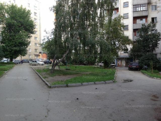 Адрес(а) на фотографии: Черноморский переулок, 4, Екатеринбург