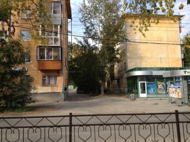 Адрес(а) на фотографии: Академическая улица, 9, 11, Екатеринбург