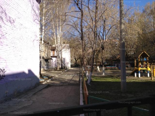 Адрес(а) на фотографии: Посадская улица, 30/4, 32/4, Екатеринбург