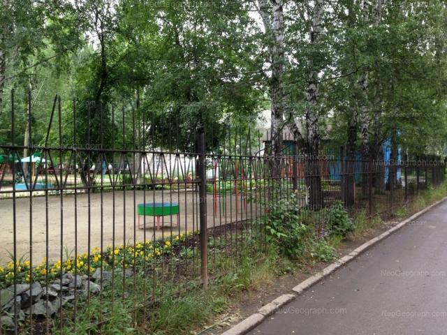 Адрес(а) на фотографии: Коммунистическая улица, 12, Екатеринбург