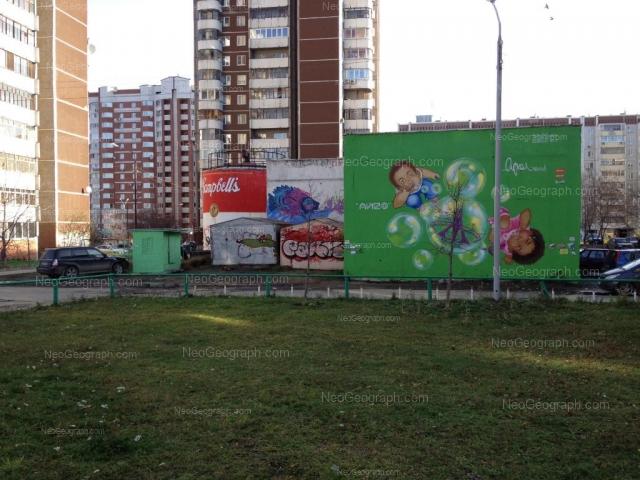 Address(es) on photo: Samotsvetniy boulevard, 4, Yekaterinburg