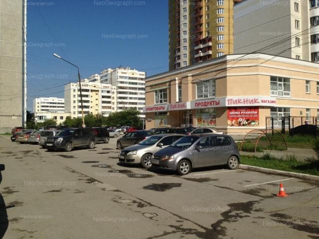 Адрес(а) на фотографии: улица Вилонова, 6, 8, 14а, 14м, Екатеринбург