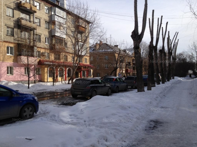 Address(es) on photo: Kuriinskiy lane, 3, 5, Yekaterinburg
