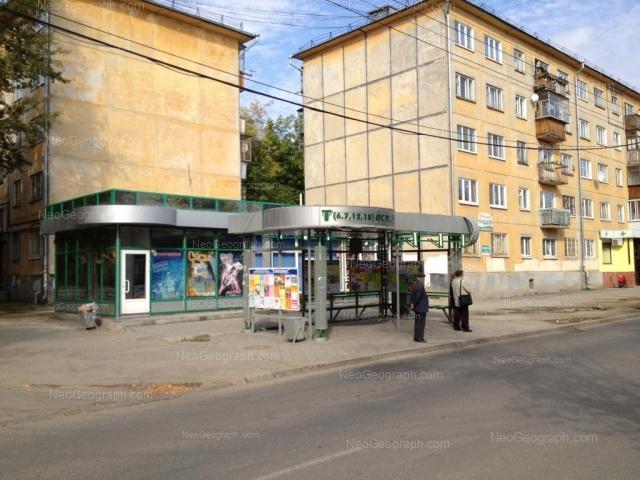 Адрес(а) на фотографии: Академическая улица, 11, 13, Екатеринбург