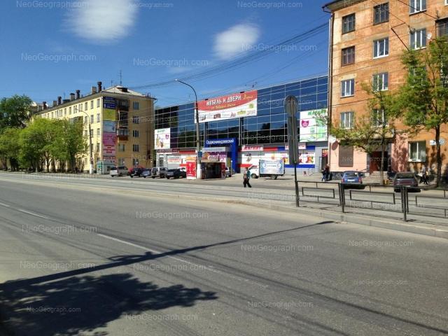 Адрес(а) на фотографии: улица Машиностроителей, 20, 22, 24, Екатеринбург