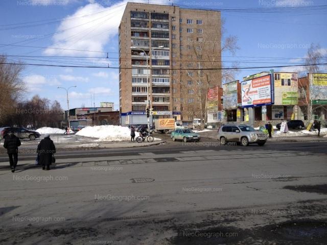 Address(es) on photo: Posadskaya street, 16а/б, Yekaterinburg