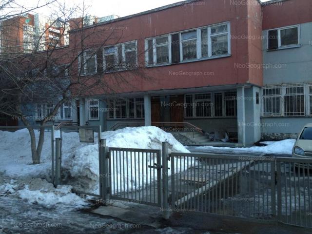Фото: детский сад 563, улица Уральская, 65А, Екатеринбург