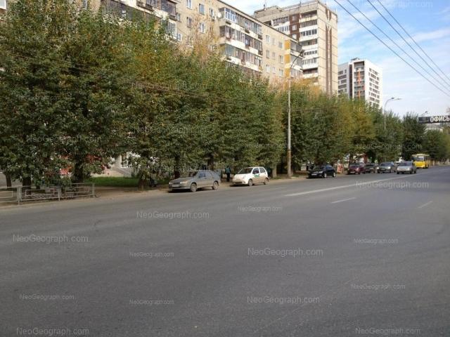 Адрес(а) на фотографии: улица Щорса, 54, Екатеринбург