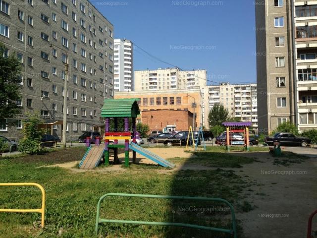Address(es) on photo: Industrii street, 22, 24, Yekaterinburg