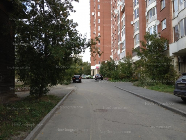Адрес(а) на фотографии: Ботаническая улица, 17, Екатеринбург