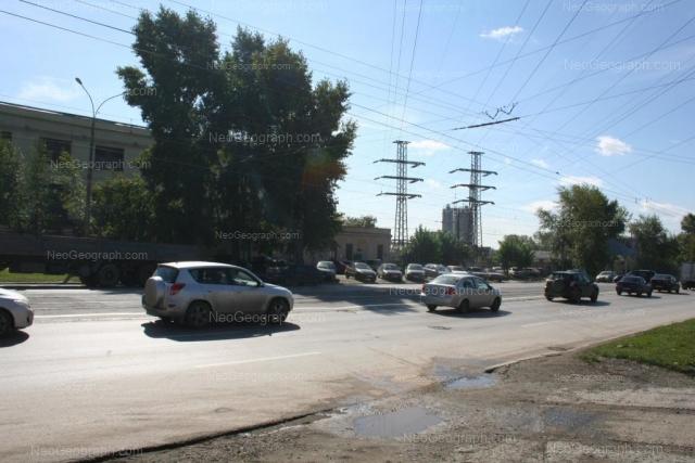 Address(es) on photo: Frontovikh Brigad street, 16, Yekaterinburg